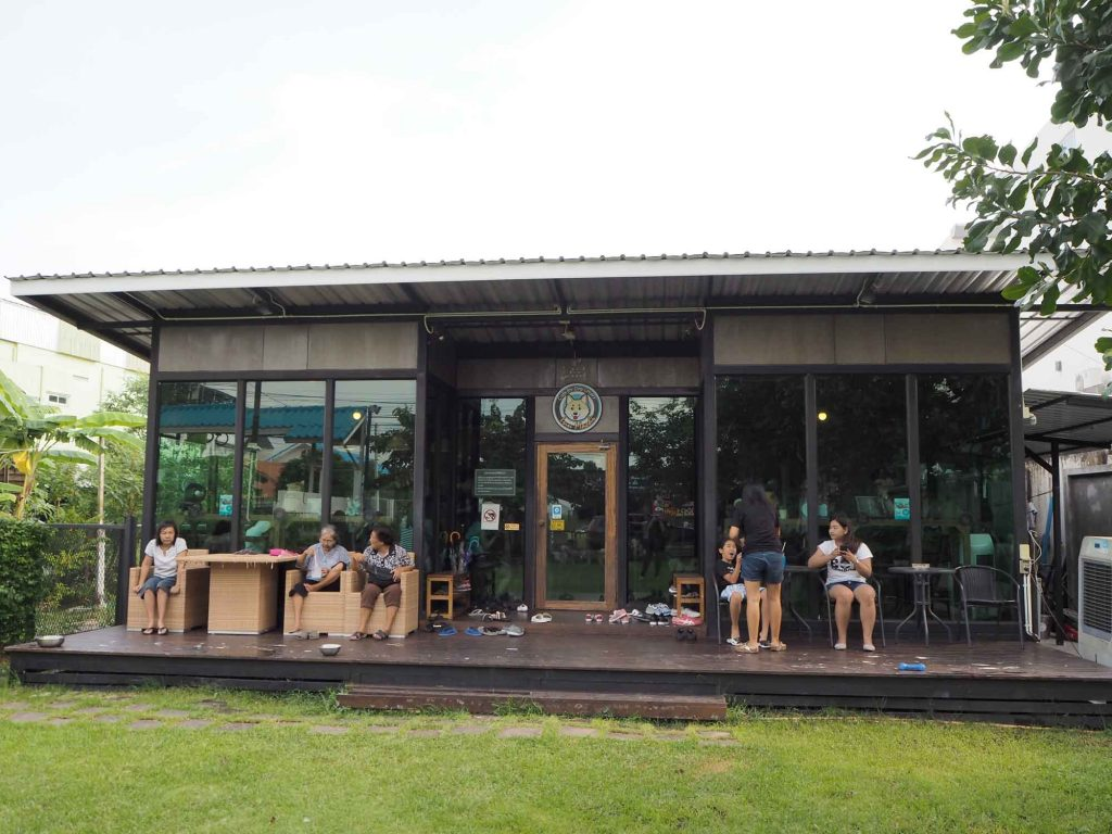 Inu Machi Cafe Outdoor